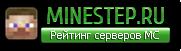 Шаблоны Майнкрафт | Minecraft для DLE и uCoz